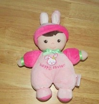 Prestige Happy Easter First Baby Doll Brown Hair plush rattle bunny ears... - $8.90