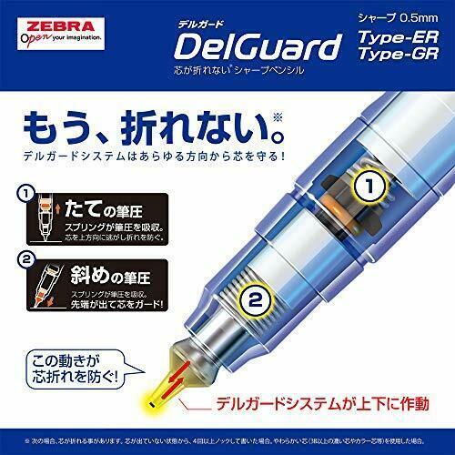 *Zebra mechanical pen Delgado type ER 0.5 limited color clean purple P-MA88-CPU image 2