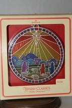 Hallmark Tiffany Classics Acrylic - Bethlehem Shepard - 1979 - Mint - Rare - $9.95