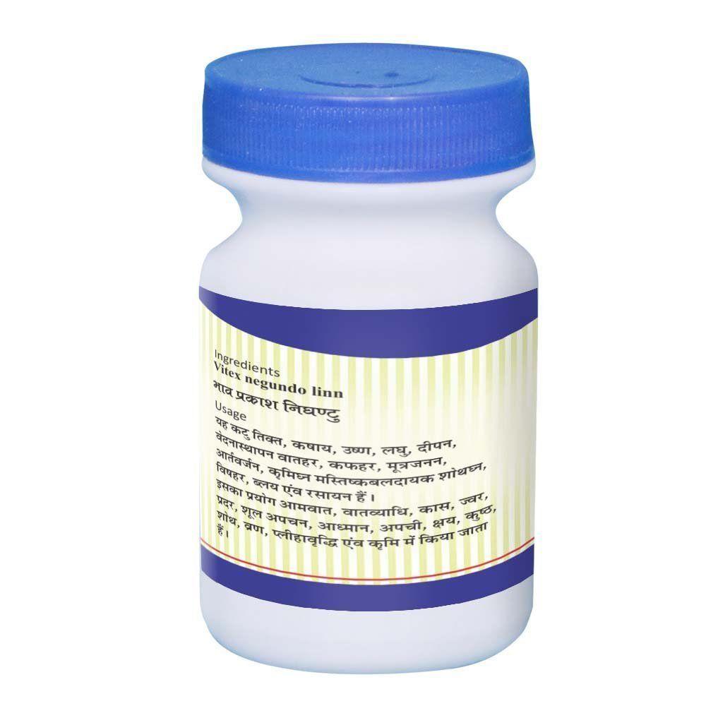 Nirgundi Powder 250gm Vitex negundo 100% and similar items