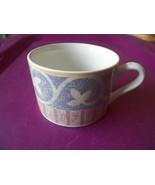 Sango cup (Intrique) 2 available - $2.38