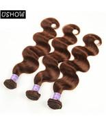 8A Brazilian Body Wave remy Hair Bundles 1 Pc Light Brown Human Hair Ext... - £2.65 GBP+