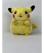 1998 Nintendo Pokemon I Choose You Pikachu Electronic Talking Plush Doll - $44.55