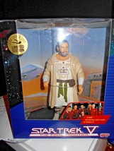Star Trek V SYBOK Rebel Leader Limited Edition Toy Galoop #5350 collecti... - $20.95