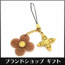 Louis Vuitton Accessor Telephonene Rock Flower Mobile Strap Keychain Monogram  - $276.21