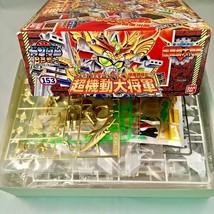 Bandai Gundam #153 Choukidou Daishougun Kirahagane Gokusai Chibi Model K... - $42.08