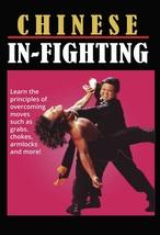 Chinese In Fighting DVD Douglas Wong White Lotus Kung Fu empty hand & we... - $23.00