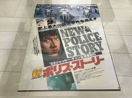Crime Story  Original Jackie Chan 1993 B2 Japanese Movie Poster from Japan - $88.23