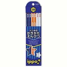 KB-KRM03-2B Tombow Pencil pencil ippo! Writing 2B KB-KRM03-2B print M 1 doz - $8.71