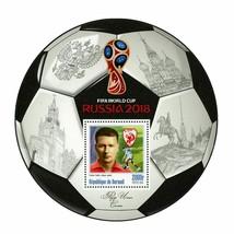 FIFA World Cup Russia 2018 Soccer Players Fedor Selin Sport Souvenir MNH - $15.62