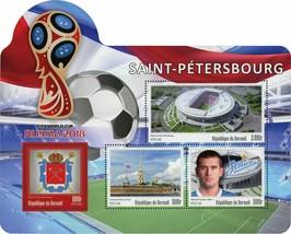 FIFA World Cup Russia 2018 Soccer Stadium Arena Saint Petersbourg Sport ... - $14.28