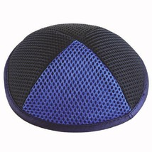 Judaica Black Blue Kippah Mesh Net Fabric Pin Spot 18 cm Israel Jewish Tradition