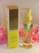 New Shiseido Elixir Superieur Makeup Cleansing Oil 5 fl oz / 150 ml Full... - $26.99