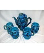 Vintage 6 Pc Coffee Set 1960's Inarco China Mood Indigo Blue Embossed Fruit - $74.25