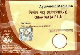 5 X Patanjali Ayurvedic Remedy Herbal & Natural Divya Giloy Sat 5GM - $12.86