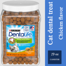 Purina DentaLife Adult Cat Treats- 19 oz. Canister - Chicken - $14.99