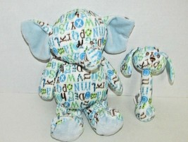 Baby Ganz plush alphabet elephant puppy rattle rattle blue brown pitter pattern - $14.84