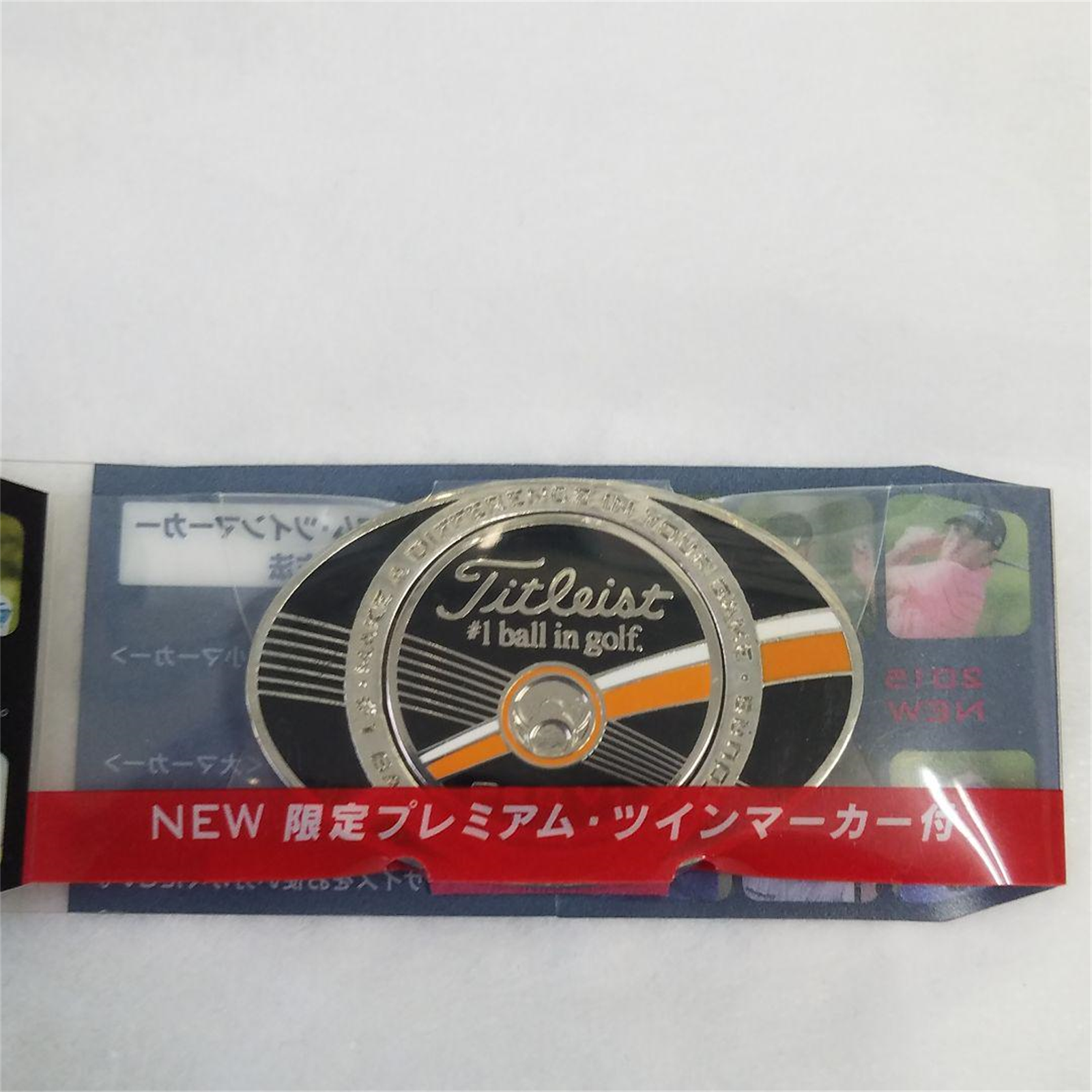 Primary image for Titleist Golf Ball Premium Marker 2019 ProV1 ProV1x Campaign NOT FOR SALE Rare B