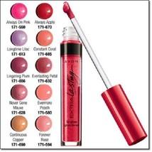 Avon EXTRA LASTING Lip Gloss -(Lingering Plum)  FULL SIZE/SEALED - $5.93