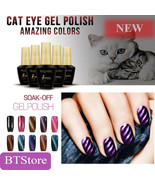 Azure Magnetic 3D Cat Eyes Chameleon Gel Nail Polish Soak Off UV LED 12ml - $9.99
