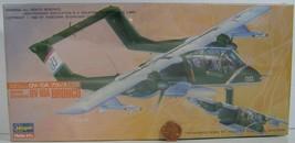 Hasegawa Model Plane Rockwell OV-10A Bronco 1:72 514:500   1988 - $39.99