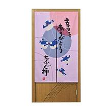 Simple And Refined Style Doorway Curtain Japanese Style Curtain For Kitchen Door