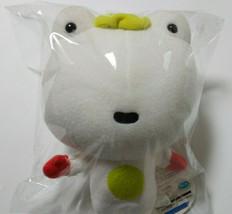 Tsuginohi Kerori Fleece Plush Doll SAN-X Super Rare Stuffed Toy - $53.30