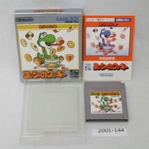 Nintendo Gameboy Yoshi No Biscotto con / Scatola Funzionante Giappone 20... - $15.15