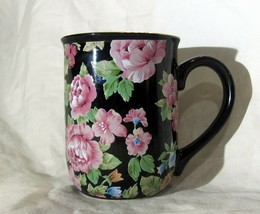 Otigari Floral Garden Tavistock Mug Coffee Tea Cup Made in Japan - $17.99