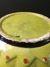 """Vintage 50s Tlaquepaque Mexican Pottery 9 1/2"""" Salad Bowl image 10"""