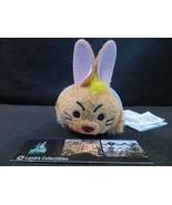 """March Hare Alice in Wonderland Tsum Tsum Disney Store 3.5"""" mini Plush La... - $14.81"""