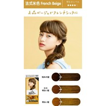 Kao Prettia Liese Bubble Hair Color Foreigner Serie French Beige image 2