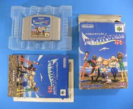 Pilotwings 64 ~ Complete in Box CIB (Nintendo 64 N64, 1996) Japan - $15.14