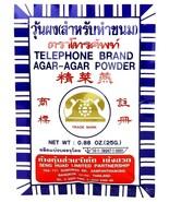 Agar Agar Powder Telephone Brand 25 g ( Pack of 5 US SELLER FREE 2-3 DAY... - $11.75