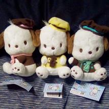 Sanrio Pochakko Cock Costume Plush Doll 3 Set Completed Prize Sanrio 6in - $58.51
