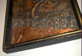 Judaica Israel Copper Resin Relief Plaque Artwork Jerusalem Kotel Shofar Vintage image 5