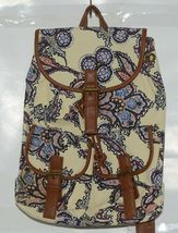 Howards Purse Backpack Set Yellow Multicolor Paisley Type Print Canvas image 7