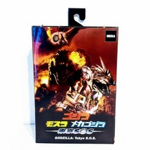 "NECA Hyper Master Blast Godzilla Tokyo SOS 6"" Action Figure 12"" Long 2003 Movie - $62.84"