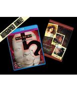 HNM Blu-ray + 3DG! DVD (SIGNED) - $22.95