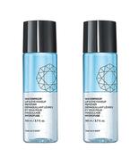 Lot of 2 AVON [The Face Shop] Waterproof Lip & Eye Makeup Remover 110ml ... - $16.08