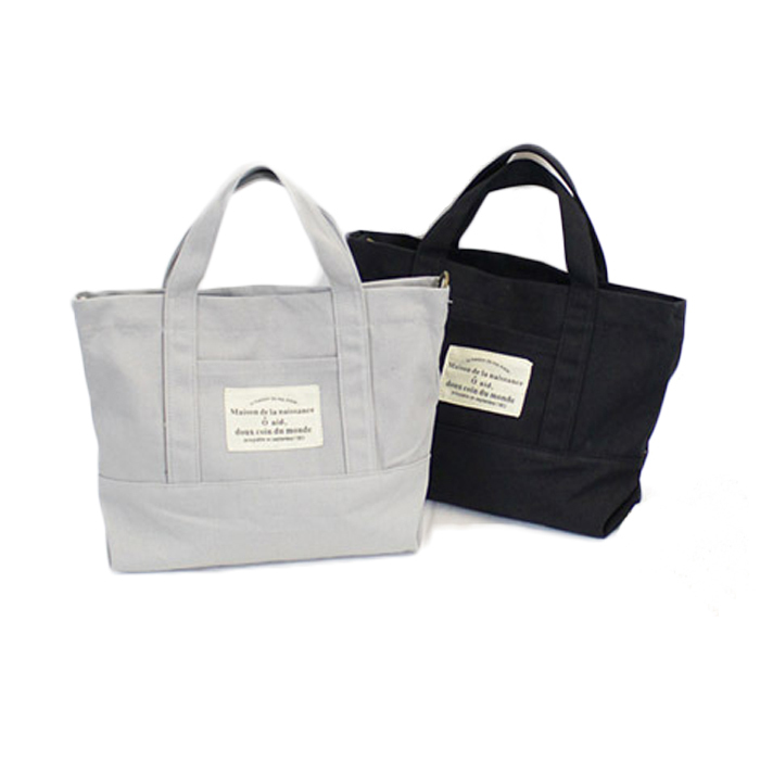 simple canvas korean style casual  handbag/messenger bag