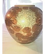Peach Kutani Chrysanthemum Vase in Mint Condition 7.5 Inches Tall - $67.99