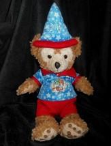 """16"""" Disney Duffy Teddy Bear 2014 Sorcerer Stuffed Animal Plush Toy Doll Sample - $43.53"""