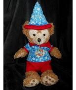 """16"""" DISNEY DUFFY TEDDY BEAR 2014 SORCERER STUFFED ANIMAL PLUSH TOY DOLL ... - $43.53"""