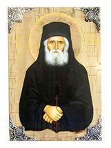 Wooden Greek Christian Orthodox Wood Icon of Saint Paisios / P16 - $69.20