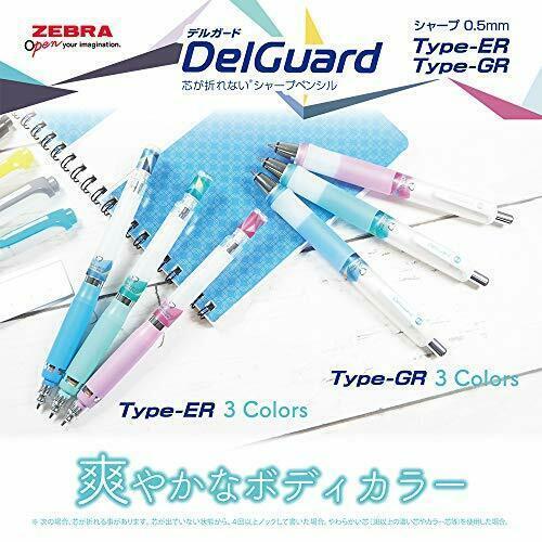 *Zebra mechanical pen Delgado type ER 0.5 limited color clean purple P-MA88-CPU image 6