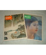 Japanese Masterpieces vol 14&30, Kuroda Seiki, Tomioka Tetsusai art book... - $29.99