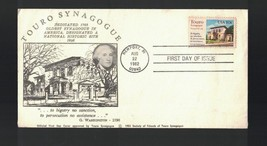 Touro Synagogue Newport RI August 22 1982 FDC First Day Cover - $9.67