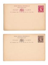 British Seychelles 1890 QV 4c and 8c 2 UPU Postal Stationery Card image 1