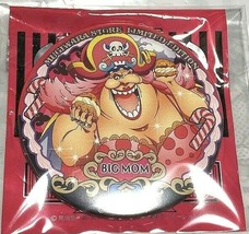 One Piece Bitter Sweet Yakara Can Badge Button Big Mom Eiichiro Oda Anim... - $20.78